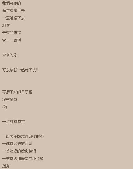 2013-09-05_001809.jpg