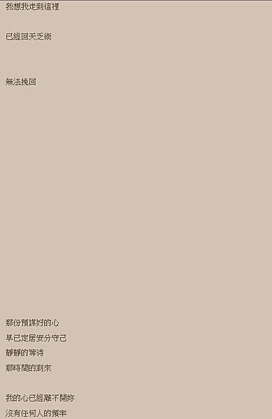 2013-09-06_125511.jpg