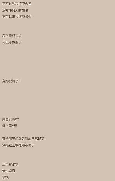 2013-09-06_125529.jpg