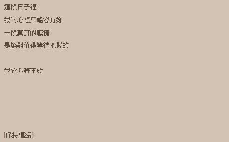 2013-09-05_000139