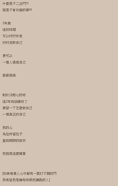 2013-09-05_000120
