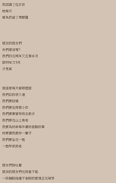 2013-09-05_000228