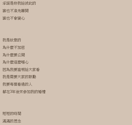 2013-09-05_000408
