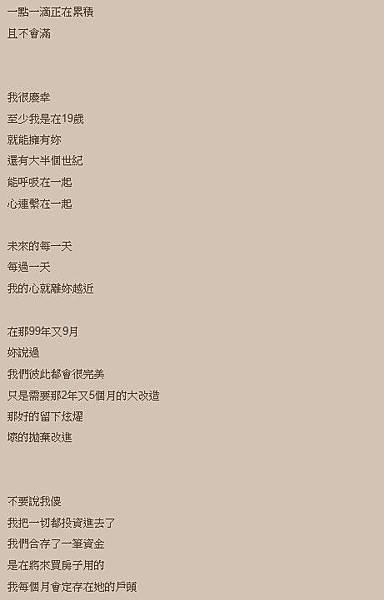 2013-09-05_000300