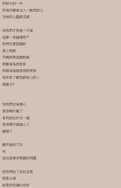 2013-09-05_000332