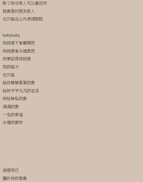 2013-09-05_000458