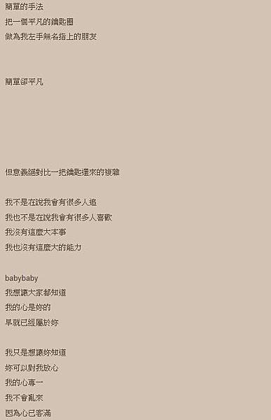 2013-09-05_000443