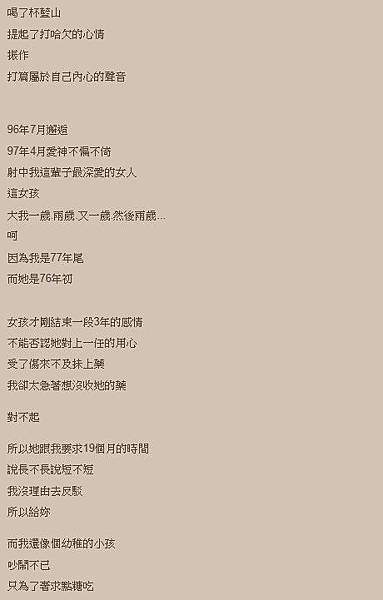 2013-09-05_000602