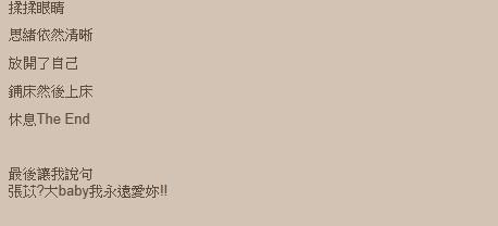 2013-09-05_000754
