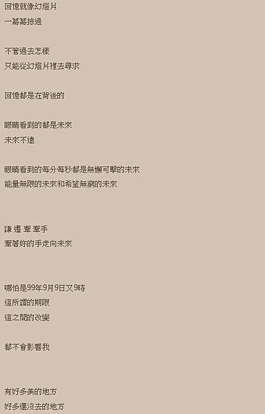 2013-09-05_000829