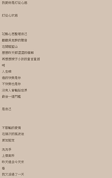 2013-09-05_000739