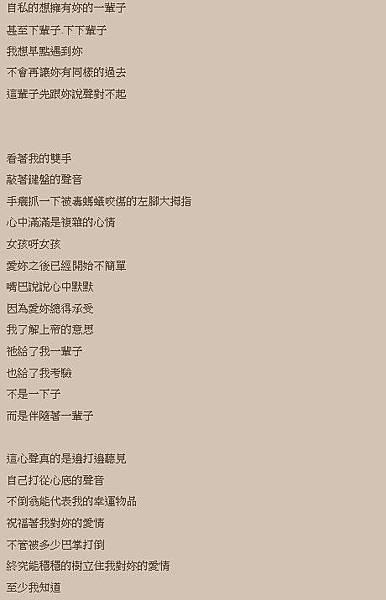 2013-09-05_000715