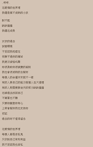 2013-09-05_000630