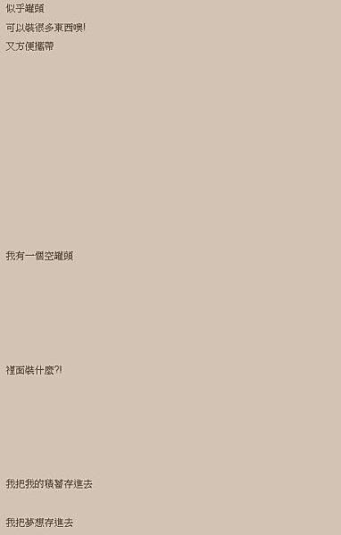2013-09-05_000943