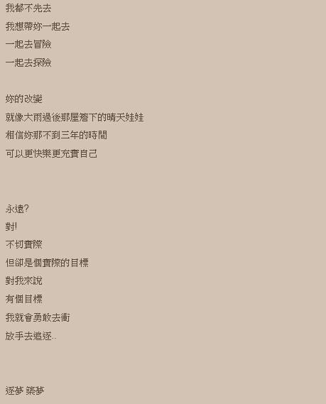 2013-09-05_000900