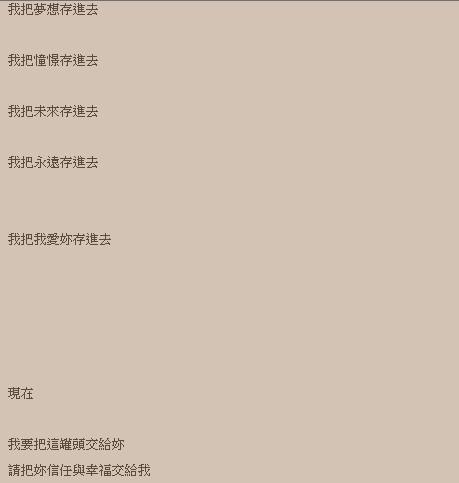 2013-09-05_000956