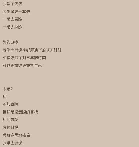 2013-09-05_000846