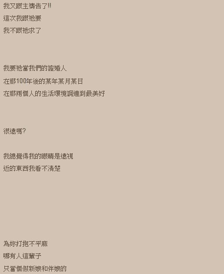 2013-09-05_001008