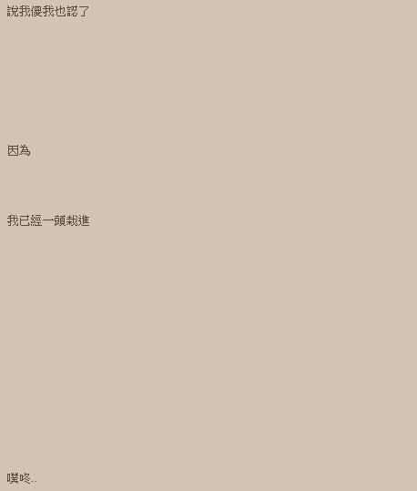 2013-09-05_001021