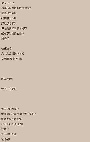 2013-09-05_001124