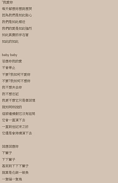 2013-09-05_001141