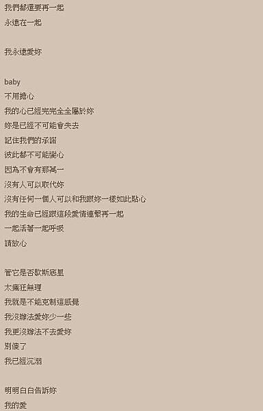 2013-09-05_001155