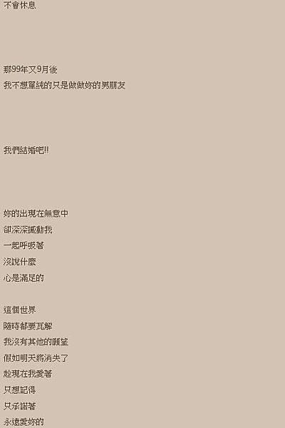 2013-09-05_001208
