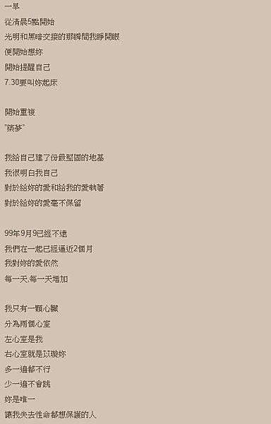 2013-09-05_001258
