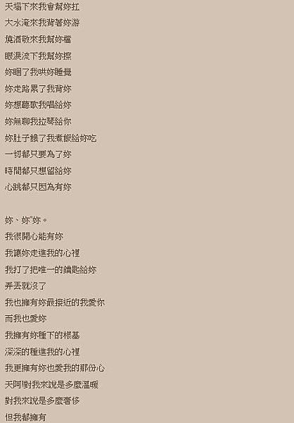 2013-09-05_001316