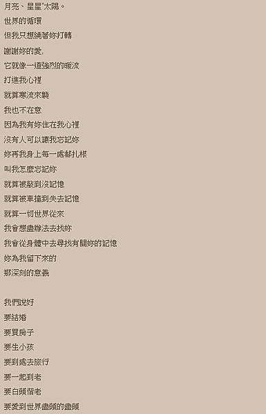 2013-09-05_001332