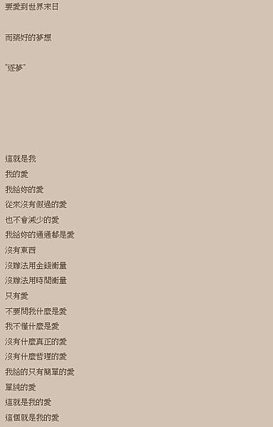 2013-09-05_001346