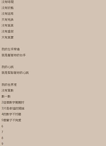 2013-09-05_001407