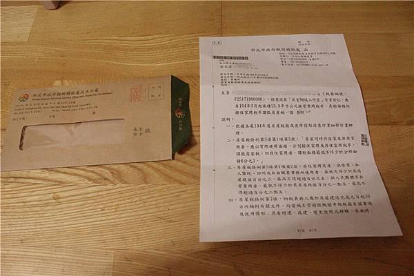 IMG_4767_副本.jpg