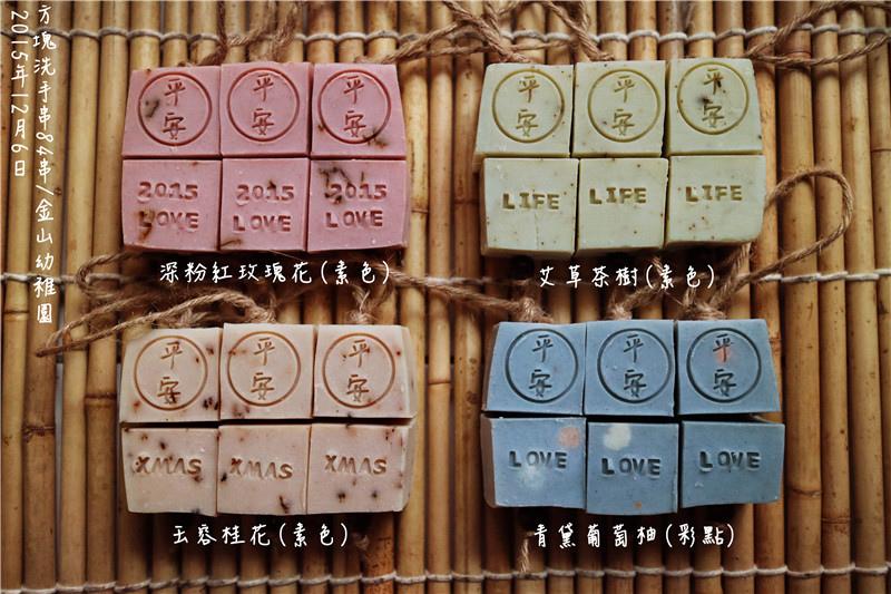IMG_0006_副本.jpg