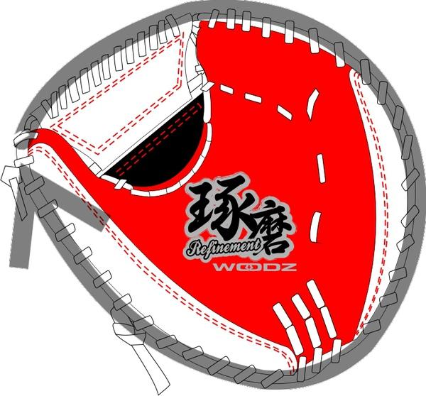 catcher-mitt.jpg