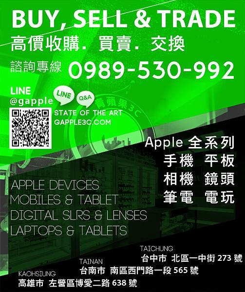ad_680_G.jpg