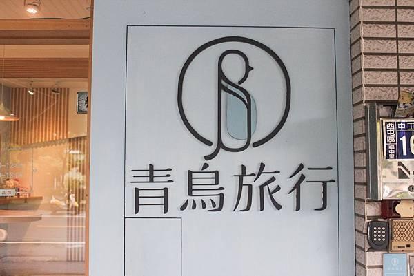 WeChat 圖片_20190524014249.jpg