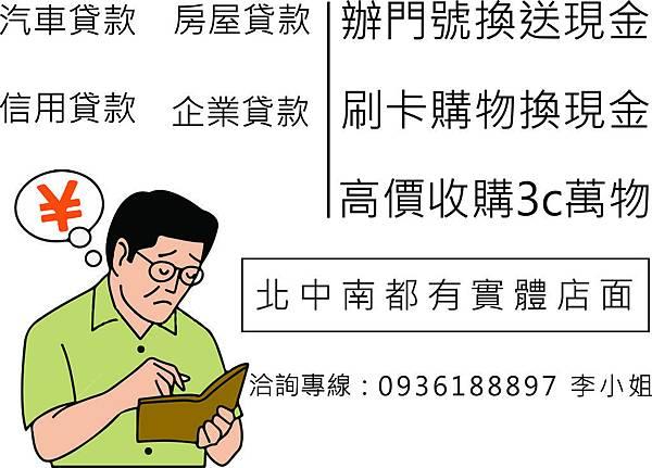 小李4.jpg