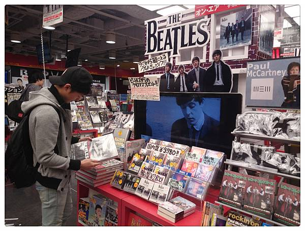 at Tower Records, Japan.