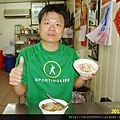 新營~延平火雞肉飯