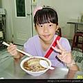 東區~三津羊肉