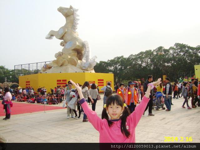 2014台灣燈會「馬耀南投」