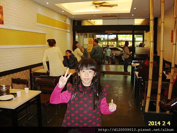 巴久焗烤披薩-永康中華店