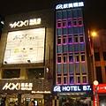 台北市中正區~敘美精品旅店