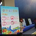 岡山~紙風車台灣動物昆蟲創意展