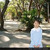 虎尾~同心公園