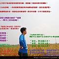 01溪北布衣blog.jpg