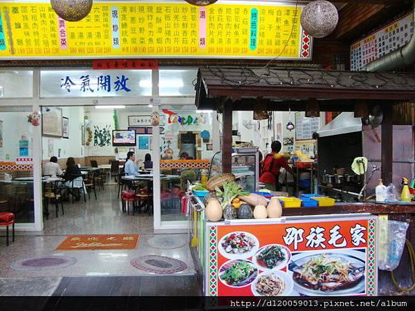 日月潭伊達邵~邵族毛家伊龍閣灣餐廳