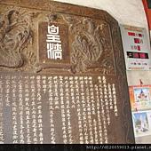 中西區~祀典武廟-大關帝廟