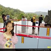 日月潭 - 向山遊客中心